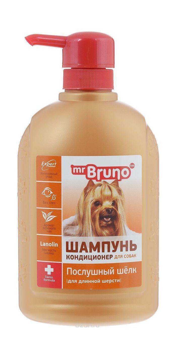 Профессиональная косметика для собак в москве купить купить косметику alpha h в москве